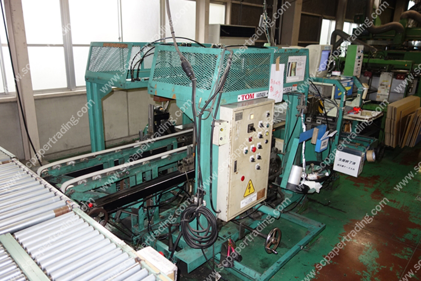 th-spare-part-for-tying-machine